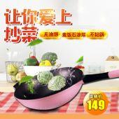 涮烤一体锅薄饼锅麦饭石炒锅