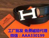 原单高仿皮带货源顶级1比1超A货腰带原版专柜品质精仿皮带厂家图片
