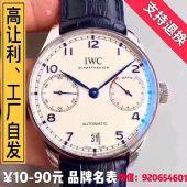 ¥20-100元手表 批发代发货源 高让利 上万靓款 厂家自发。