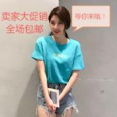 2018夏装新款韩版蕾丝中长款短袖T恤黑色收腰短裤两件套装包邮