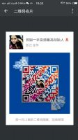 广州批批发市场档口大牌复刻女装男装童装厂家直销一手货源图片