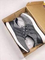 adidas Ultra Boost 4.0灰白爆米花运动鞋
