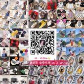 中韩欧泰服饰爆款一手货源招加盟招免费代理,支持代发,一对一培训!