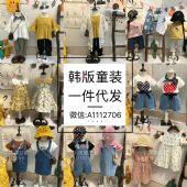 韩版一手货源外贸童装免费代理一件代发适合宝妈兼职