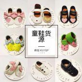 童鞋童装厂家直销货源一手货源一件代发招实力代理加盟图片
