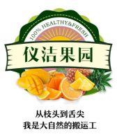 水果微商,一手货源,提供全方位培训图片