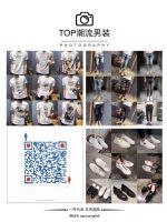 杭州潮流男装女装货源 一件代发 可退可换