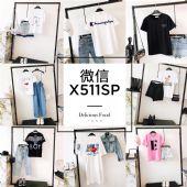 奢侈品服装一手货源,厂家直销货源招代理加盟图片