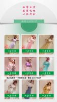 中欧韩女装一手货源免费代理一件代发,教精准引流