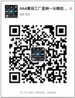 福建莆田实力厂家直销诚招品牌运动鞋微信代理批发一手货源一件代发