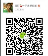 杭州四季青女装一手货源免费代理一件代发加盟教客源引流图片