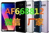 小米6手机手机*新价格图片配件货源网上购买靠谱吗一款多少钱