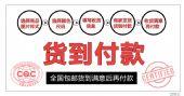 运动鞋价格工厂代理 微商淘宝京东