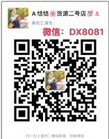 广东广州东莞厚街 白云 国大 领龙 虎门档口工厂一手货源代发代理图片