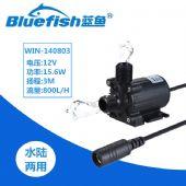 WIN-140803蓝鱼12V假山喷泉抽水泵家用水族箱鱼缸抽水泵