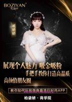 广州膜熙面膜代理商图片