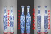 青花陶瓷大花瓶供应批发