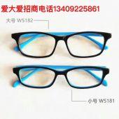 爱大爱手机眼镜代理赚钱吗?多久回本?一次投资需要多少钱?图片
