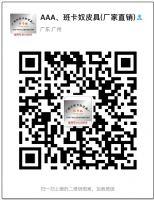 广州高档品牌著�计烦Ъ野�包工厂货源批发图片