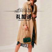 一线品牌女装店货源哪里,华人杰女装价格适中又好看