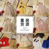 微商童装厂家直销,一件代发诚招代理加盟。
