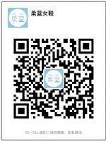 广州国大鞋城档口微信号广大批发市场高档名牌女鞋货源图片