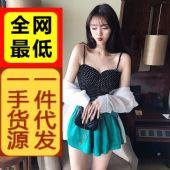 微商爆款一手女装货源厂家直销免费代理图片