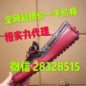 广州厂家直销高端鞋子一手货源每天带价更图免费收微信实力代理图片