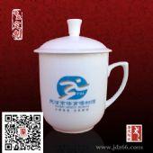纪念礼品茶杯订做 礼品陶瓷专业定制厂家图片