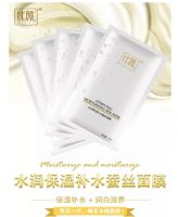 比颜美白补水面膜否中国3年紧致提亮肤色任何肤质保湿平衡水油