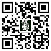 微商货源台湾褐果果皂,手工皂,护肤品一手资源代理图片