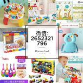 厂家直销一手儿童玩具货源爆款玩具货源招代理招加盟图片