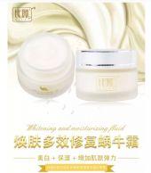 比颜焕肤多效修护蜗牛霜修复保湿滋养补水淡化中国抗痘所有肤质