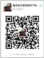 江苏南京高档手表一件代发微商代理货源图片
