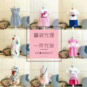 女装童装全国各个档口货源,免费代理一件代发图片