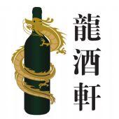 马云佩亨酒庄干红葡萄酒诚招网店代理