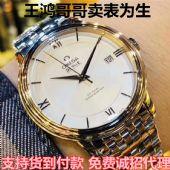 高档复刻版1:1名牌手表、一手货源、厂家直销、专业代发