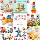 大中小童装玩具母婴用品一手货源质量保证售后无忧!图片