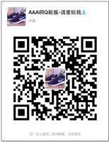 全实拍厂家一手货源耐克阿迪达斯新百伦等运动鞋服全国招代理