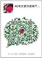 揭秘一下广州著偧品高档一条街在哪里,进货价格多少图片