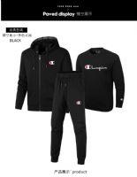 冠军男运动服套装2018新款休闲宽松确保底价一件代发