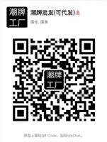 广州潮牌档口江苏潮牌供货批发代发图片