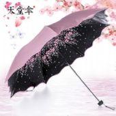 天堂三生三世晴雨两用伞