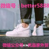 耐克Nike空军一号批发代理工厂货源工厂直销一手货源图片