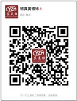 翡翠手镯厂家招微商代理支持一件代发,带国检证书图片