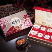 天津月饼销售团购公司专业供应-稻香村月饼礼盒