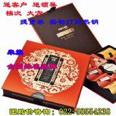 米旗月饼礼盒-天津中秋大礼包供应-专业食品销售公司