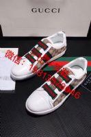 L  v男鞋 新款出货 官网同款 一件代发 不需囤货