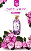 美颜秘笈果感玫瑰洗护套装好用吗?多少钱一套?适合什么发质?去油吗