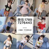 童装厂家直销一手货源一件代发招代理招加盟接推广图片